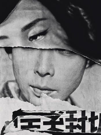 """""""Cineposter,"""" Tokyo, 1961, di William Klein."""