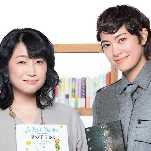 モデル森星さんと、書店員の花田菜々子さん