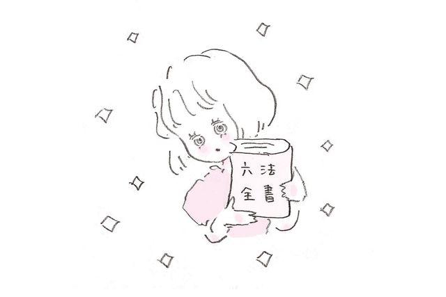 ©caho  提供:kadokawa