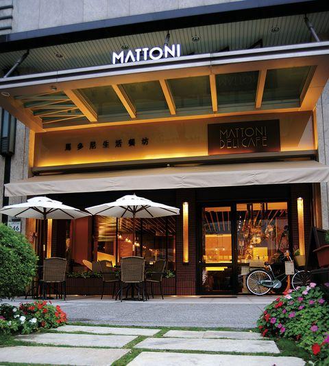 馬多尼生活餐坊