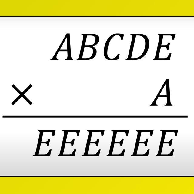 letter problem