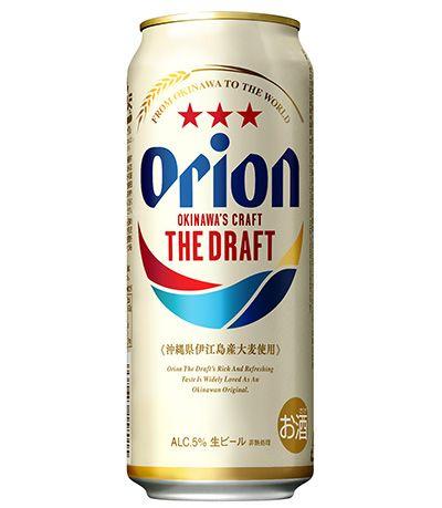 711超商酒款推薦!精釀啤酒、水果調酒等15款夏日超商啤酒,讓你居家防疫也能享受微醺夜