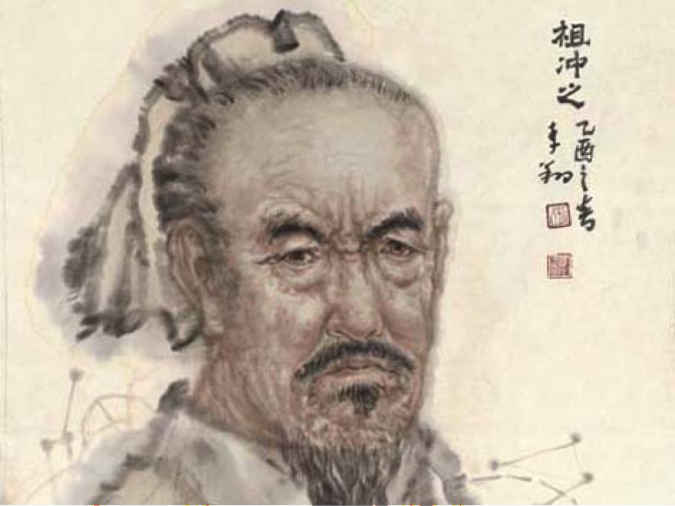 Convergence Portrait Gallery Liu Hiu