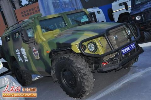 Land vehicle, Vehicle, Car, Off-road vehicle, Mode of transport, Armored car, Military vehicle, Jeep, Mini SUV, Off-roading,
