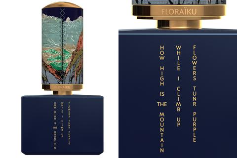 FLORAÏKU,馥萊儷,香水,香氛,小眾香水,法國頂級香水,beauty