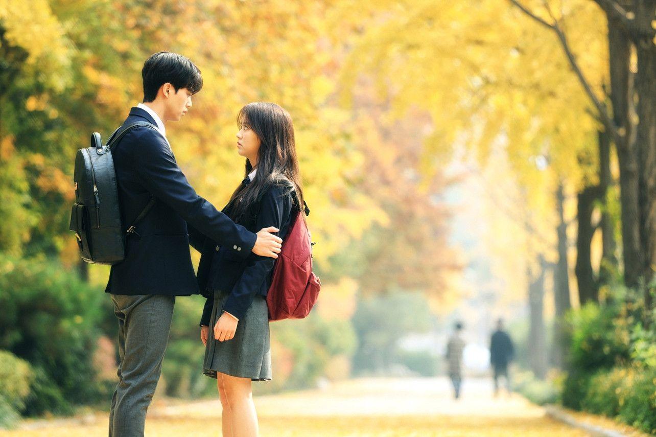 Gil och Park Jung Ah dating