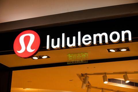 Canadian athletic apparel retailer Lululemon logo seen in