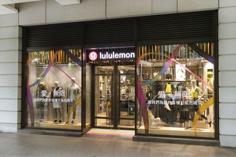 lululemon
