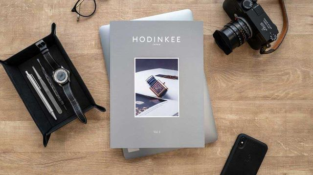 hodinkee, ホディンキー, 雑誌, hodinkee japan edition, 時計, ライフスタイル, ハースト・デジタル・ジャパン