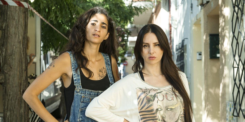 Alba Flores y Mala Rodríguez en 'Vis a vis'