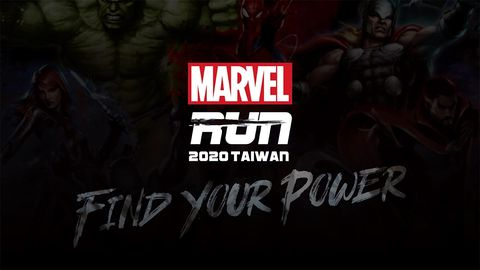 復仇者聯盟集結!漫威主題路跑Marvel Run登陸台灣,北中南三個場次推出「完賽寶石」與「薩諾斯手套」獎盃