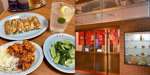 Food, Meal, Dish, Cuisine, Ingredient, Lunch, Comfort food, Vegetarian food, Breakfast, Fast food,