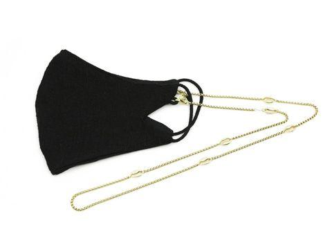 dit accessoire maakt je mondkapje stijlvoller, mode, trend, mondkapje, koord, brillenkoord, mondkapkoord, handig, kwijt, oplossing, accessoire