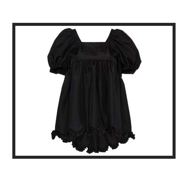stylish maternity wear