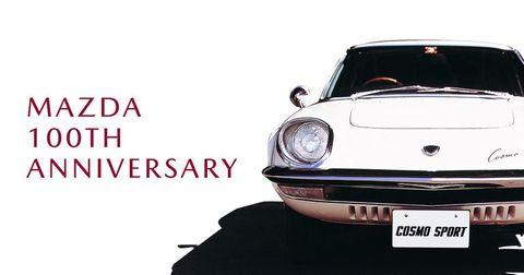 Land vehicle, Vehicle, Car, Regularity rally, Coupé, Classic car, Automotive design, Design, Sports car, Sedan,
