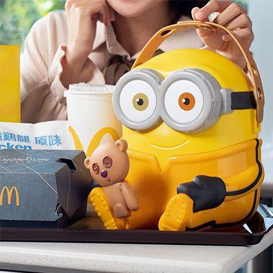 麥當勞小小兵置物籃