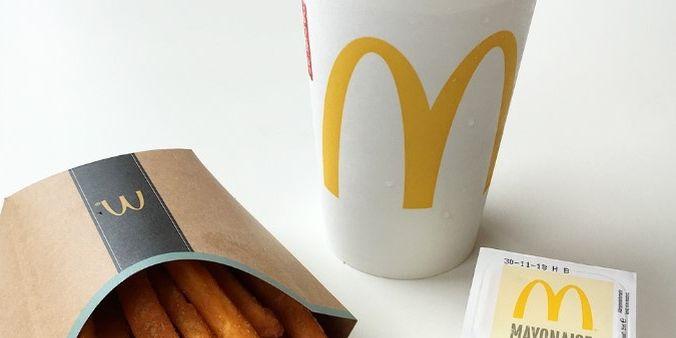 Mcdonalds Zoete Aardappels Frietjes Zijn Een Feit En Zijn Vanaf Nu