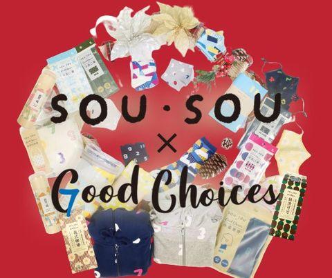 7 eleven 「sou・sou與你的豐盛冬季」系列商品下週起正式開賣