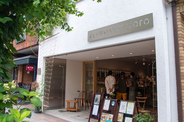 zero waste kyoto 店舗