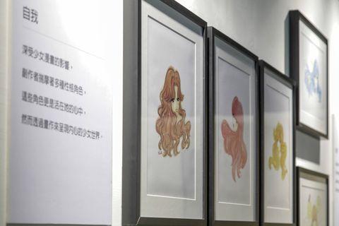 郭靜迷你插畫個展「綻放內心」徜徉內心小宇宙 用畫畫療癒自我