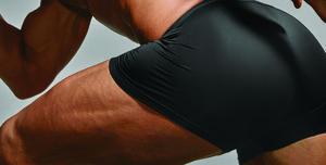 尻,お尻,トレーニング,筋トレ,ヒップアップ,ヒップ,鍛え方,脂肪燃焼,怪我をしない,臀筋群,持久力,パワー,痛みの予防,臀筋