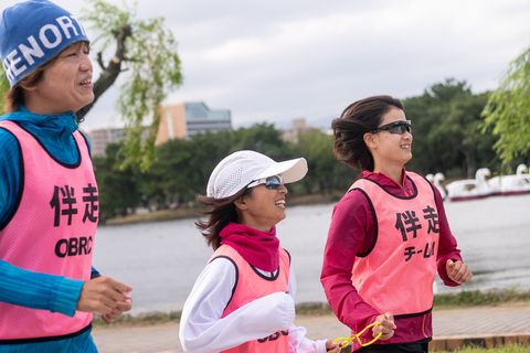 Pink, People, Child, Community, Fun, Recreation, Walking, Tree, Leisure, Running,