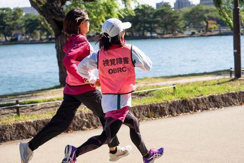 Running, Pink, Recreation, Marathon, Water, Fun, Footwear, Leisure, Exercise, Sports,