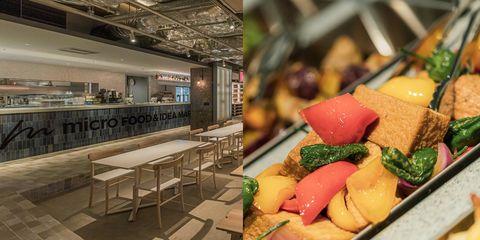 Food, Brunch, Meal, Cuisine, Interior design, Dish, Restaurant, Vegan nutrition, Breakfast, Take-out food,
