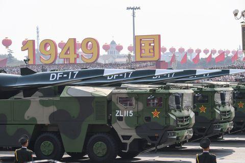 china politics anniversary