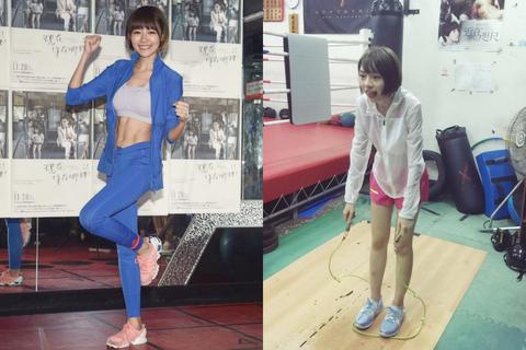林明禎,大馬女神,瘦身,健身,健身技巧,運動,美胸, UNDER ARMOUR,beauty