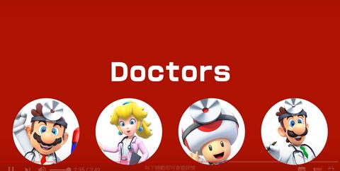 瑪莉歐醫生世界