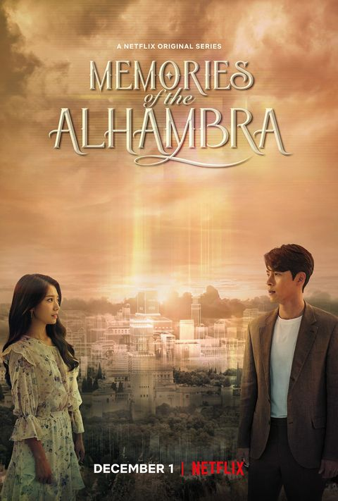 memories of the alhambra promotional poster