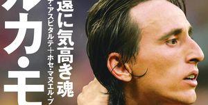 modric biografia japon
