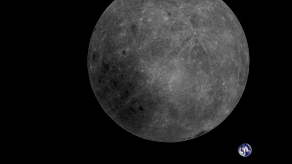 Satellite captures stunning photo of the Earth from the far side of the Moon