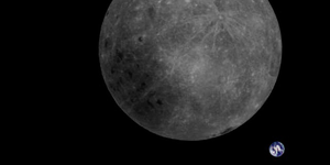 Earth from the far side of the moon photo