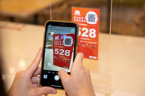 摩斯漢堡推出mos order app座位點餐 享三重優惠