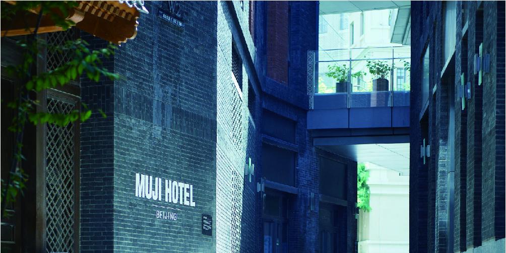 Muji apre il secondo hotel in Cina,questa volta nel cuore diBeijing a due passi da piazzaTienanmen