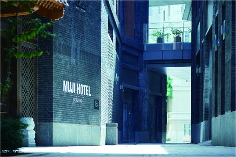 Il nuovo Muji Hotel di Pechino: relax no-logo con vista su piazza Tienanmen