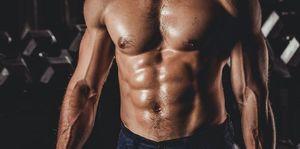 基礎 代謝,        上半身 強化,        上半身, 鍛え方,        筋トレ,トレーニング,効果的,きつい,動画,ワークアウト,エクササイズ,デッドリフト,チンアップ,筋肉,上腕二頭筋,腹筋