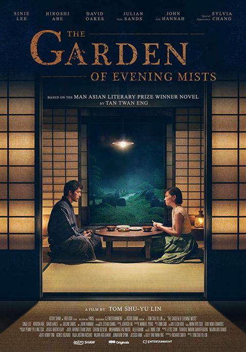 Poster, Movie, Advertising, Games, Album cover,
