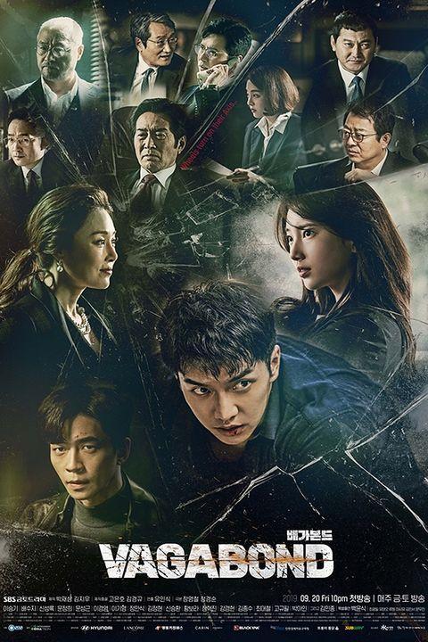vagabond promotional poster