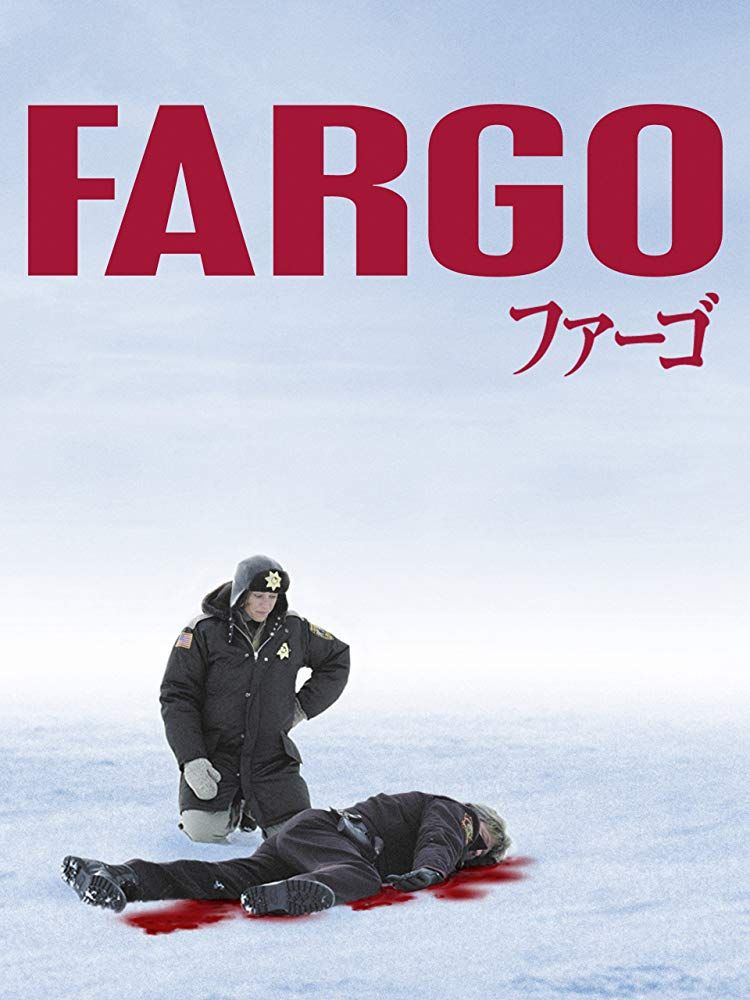 Fargo's Bloodiest Scene Was Based on a Real Homicide