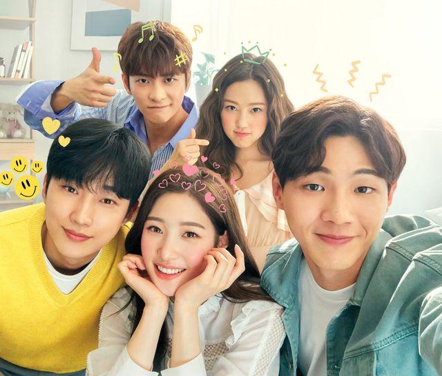 reparto de la serie coreana