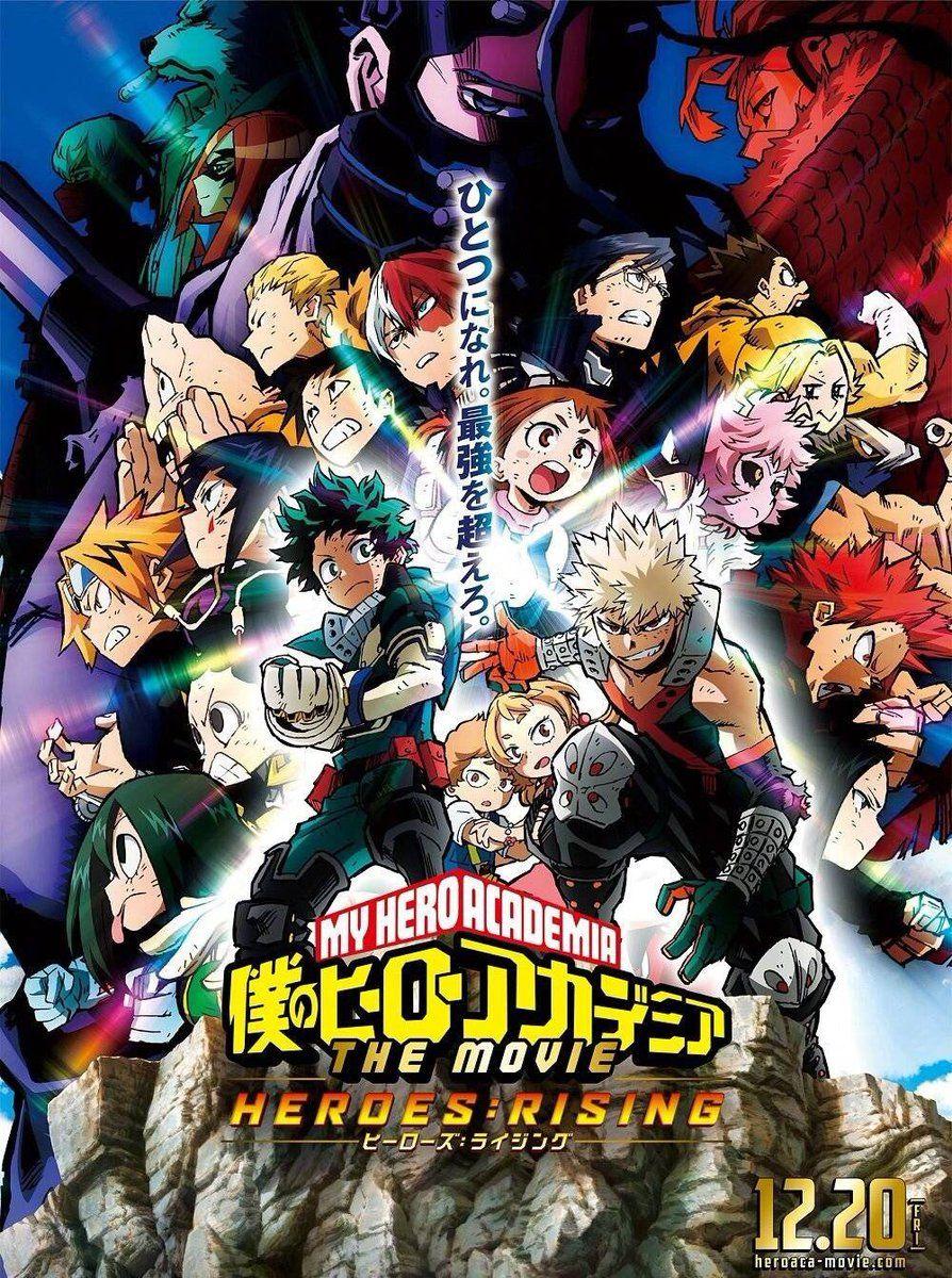 Boku no Hero Academia the Movie 2: Heroes:Rising Sub Español