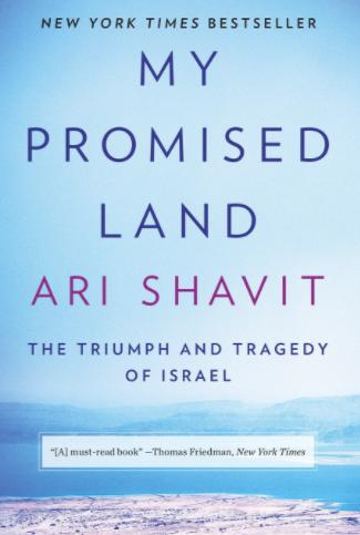 promised land ari shavit