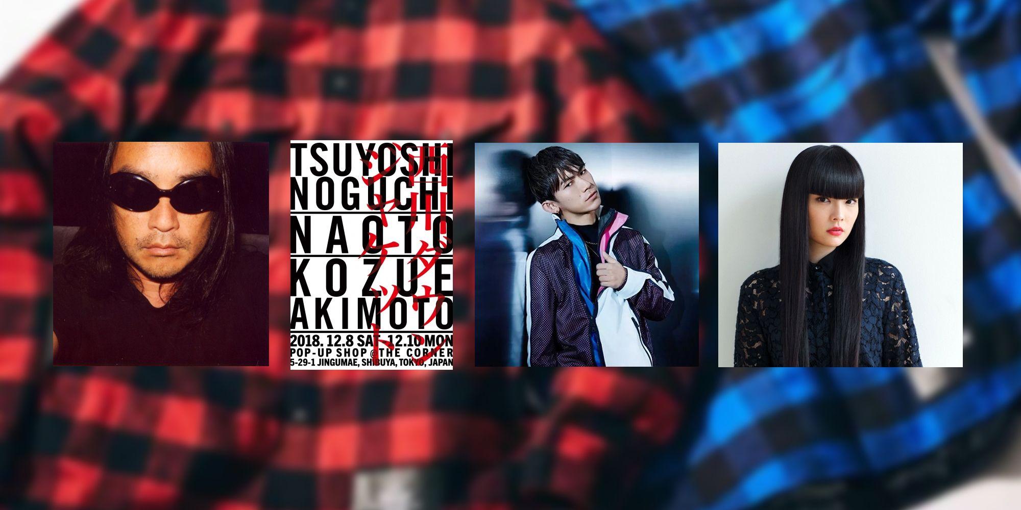nano・universe, exile Naoto, Tsuyoshi