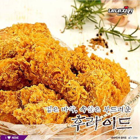 炸雞,韓式,nene,chicken,韓國,劉在錫,推薦,必吃,洋釀,洋蔥,半半,信義,誠品,台灣,首店