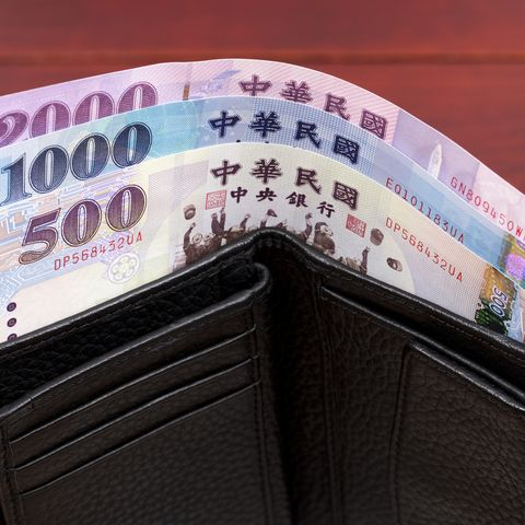 new taiwan dollar in the black wallet
