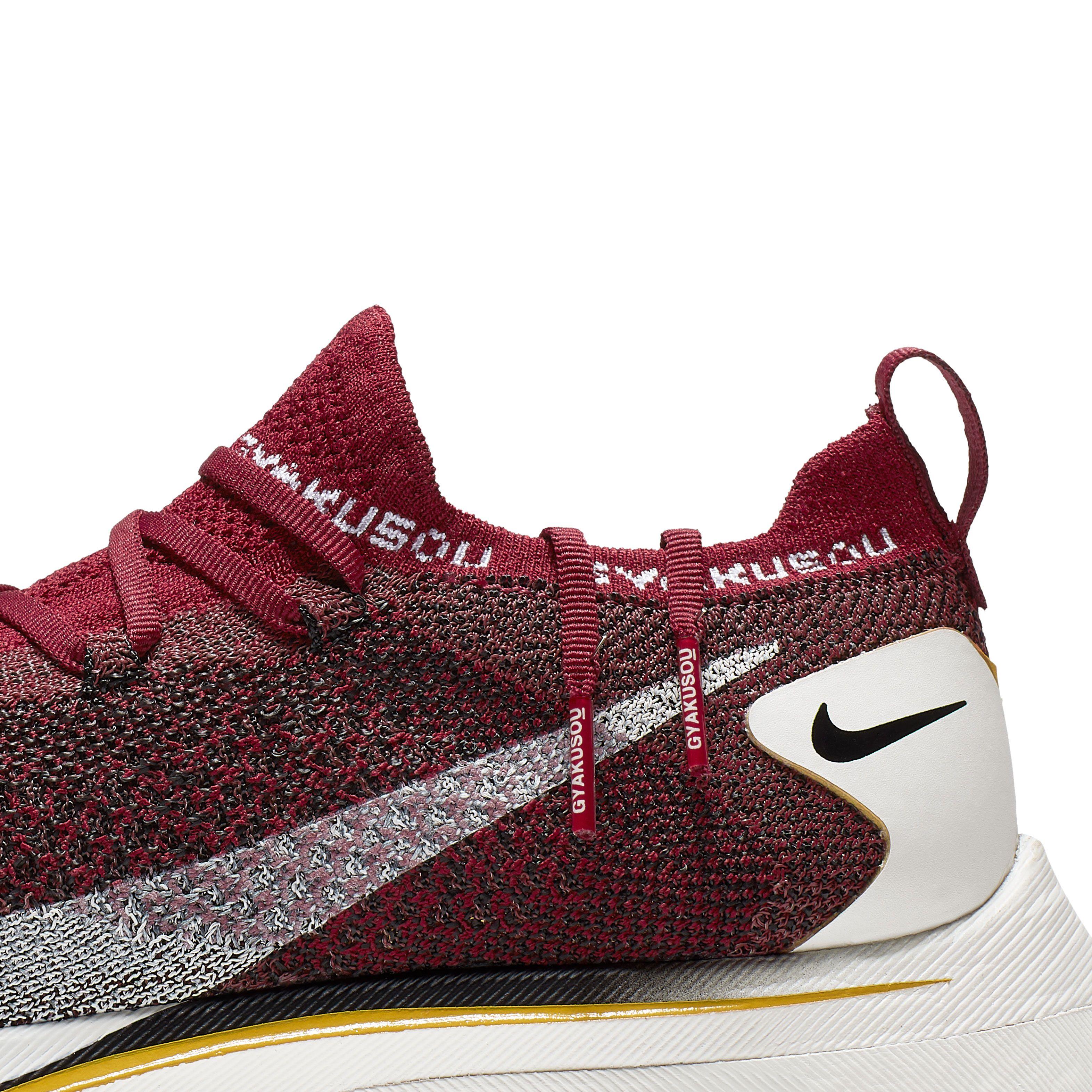 Nike s New Gyakusou Vaporfly 4% and Pegasus 35 Turbo Blend Fast and Flashy 145f923b8