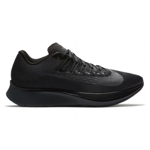 Nike Zoom Fly Breaking2 Edition